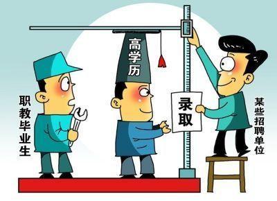 广州师大教育靠谱吗?谁能分享一下经历