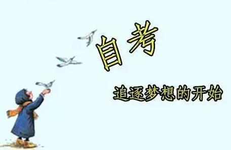 选择广州师大教育,让你自考更无忧!